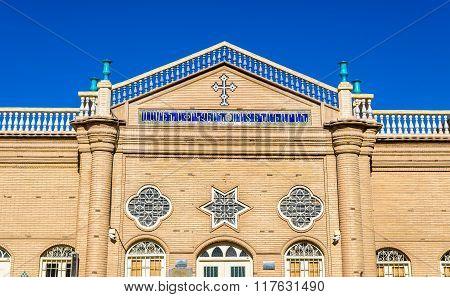 Library Building At Vank Cathedral In Isfahan, Iran