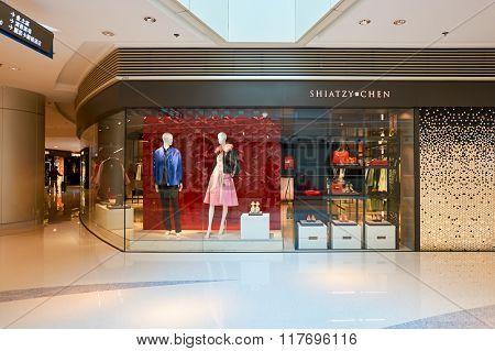 HONG KONG - JANUARY 26, 2016: shopwindow of Shiatzy Chen store at Elements Shopping Mall. Shiatzy Chen is a Taiwanese fashion house, founded in 1978 by Wang Chen Tsai-Hsia