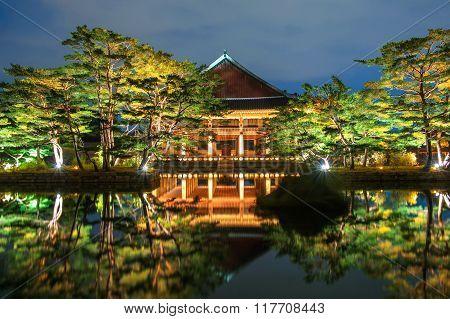 Gyeongbokgung Palace At Night In Seoul,korea.