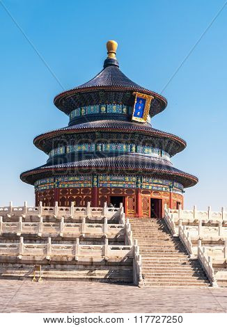 Temple Of Heaven With Blue Sky In Beijing, China