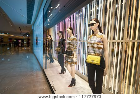 HONG KONG - JANUARY 26, 2016: design of Dior store at Elements Shopping Mall. Christian Dior SE, commonly known as Dior, is a European luxury goods company