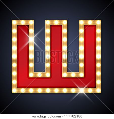 Vector illustration of realistic retro signboard cyrillic letter Sha. Part of alphabet including special European letters.