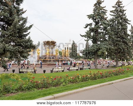 Beautiful Park In The Summer Of Enea In Moscow