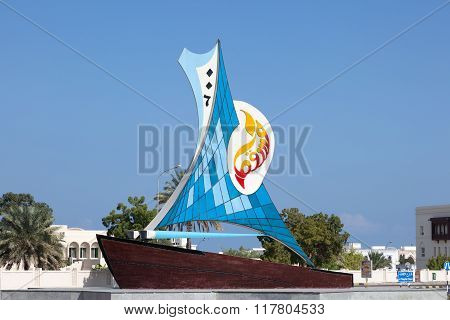 Boat Monument In A Roundabout In Muscat, Oman