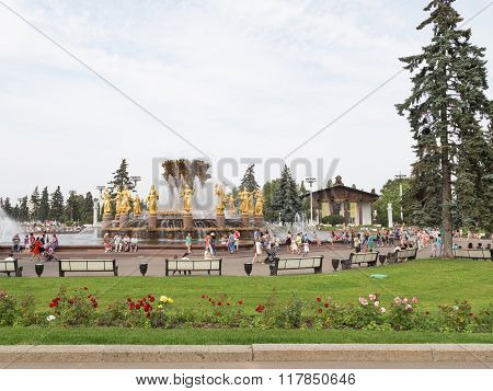 Amazing Park Enea Summer In Moscow