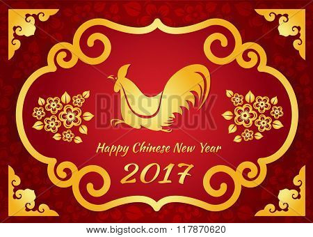 Happy Chinese new year 2017 card is Chicken cock runing and gold flower