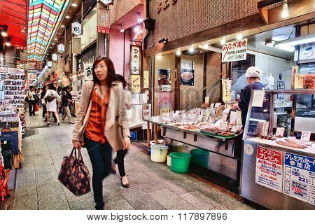 Marketplace In Japan