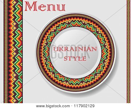 decorative plate for interior design. Vector illustration. round ornament of embroidered good like handmade cross-stitch ethnic Ukraine pattern. Menu template
