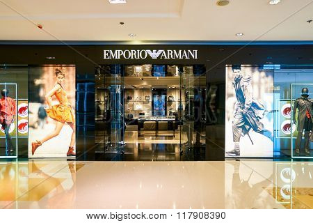 HONG KONG - JANUARY 27, 2016: shopwindow of Emporio Armani store at Elements Shopping Mall. Elements is a large shopping mall located on 1 Austin Road West, Tsim Sha Tsui, Kowloon, Hong Kong