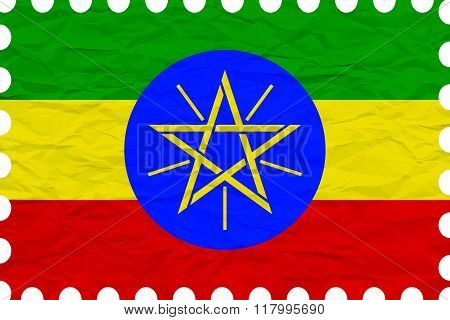 Wrinkled Paper Ethiopia Stamp