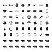 Постер, плакат: B&W set of the black icons for your site
