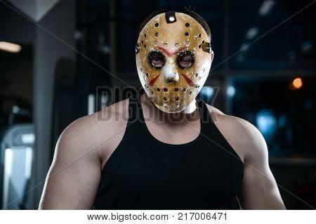 horror brutal Jason