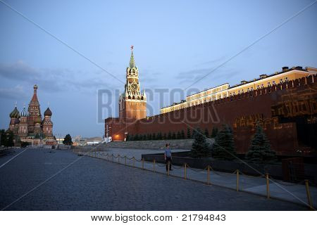 Kremlin wall and Red square in Moscow at the afternoon .