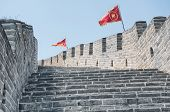 Stone Steps Leading Up The Great Wall Of China In The Huanghua Cheng Scenic Area In West Beijing Chi poster