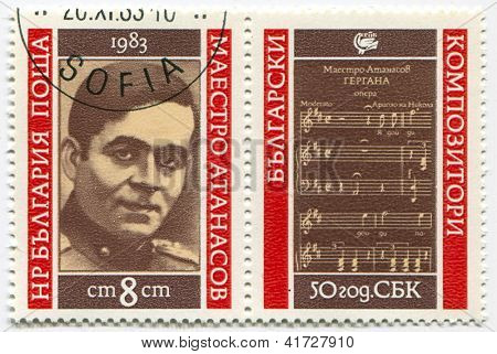 BULGARIA - CIRCA 1983: Postage stamps printed in Bulgaria dedicated to Georgi Atanasov (1882-1931), Bulgarian composer, circa 1983.