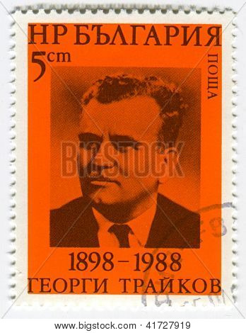 BULGARIA - CIRCA 1988: Postage stamps printed in Bulgaria dedicated to 90th birthday of Georgi Trajkov (1898-1975), Bulgarian politician, circa 1988.