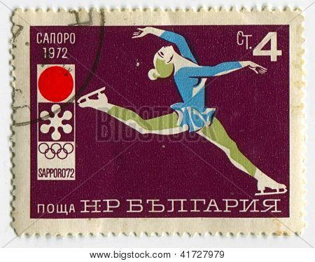 BULGARIA - CIRCA 1972: Postage stamps printed in Bulgaria dedicated to XX Summer Olympics (1972), circa 1972.