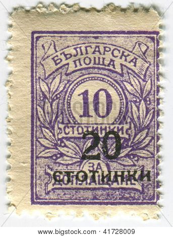 BULGARIA - CIRCA 1924: A stamp printed in Bulgaria with colored overprint, circa 1924.