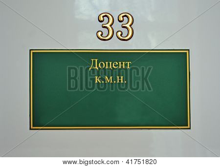 Senior Lecturer As Text On Green Signboard On Russian Language, University Education