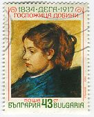 BULGARIA - CIRCA 1991: A stamp printed in Bulgaria shows painting
