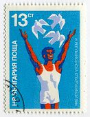 BULGARIA - CIRCA 1984: Postage stamps printed in Bulgaria dedicated to VI Republic Olympic Spartakia