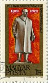 HUNGARY - CIRCA 1970: Postage stamps printed in Hungary dedicated to Vladimir Ilyich Lenin (1870-192