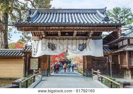 Main gate of Kinkakuji Temple in Kyoto