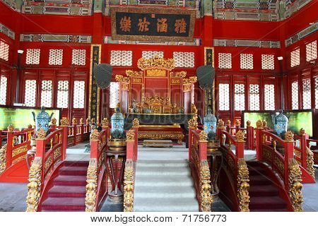 Chinese emperor's throne at Guojijian Imperial College, Beijing