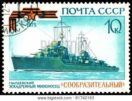Vintage  Postage Stamp. Destroyer