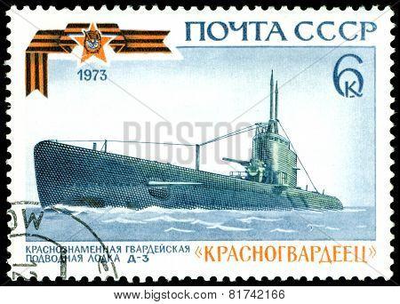 Vintage  Postage Stamp. Submarine