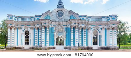 The Grotto Pavilion In Katherine's Park,tsarskoe Selo (pushkin)