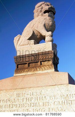 Granite lion