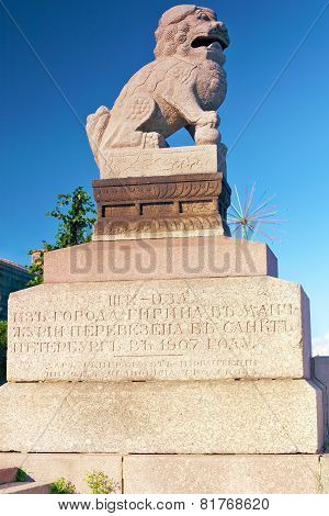 Granite  Lion On The  Embankment  In St. Petersburg, Russia