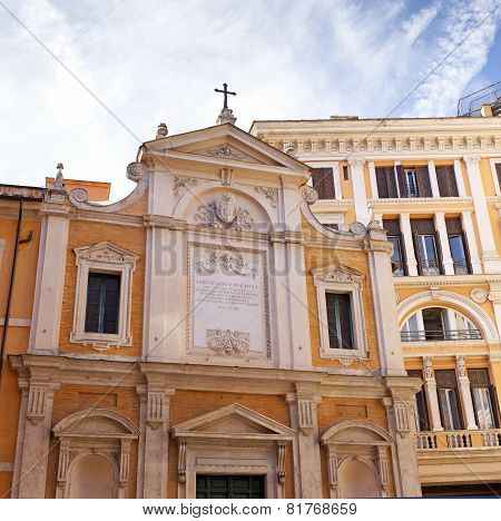 Great Church In Center Of Rome, Italy