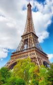picture of arch foot  - View at foot of Eiffel Tower - JPG