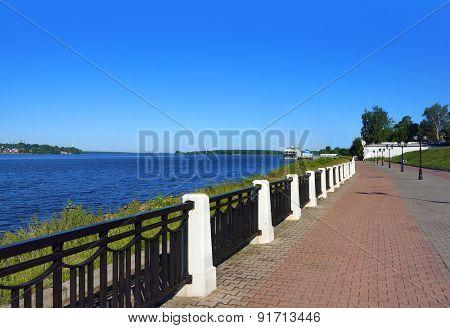 Coast In Kostroma City