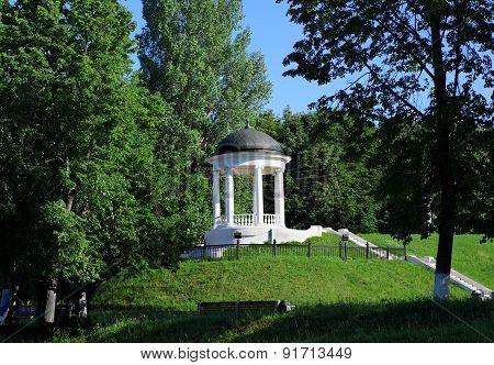 Architecture In Kostroma City, Pavilion