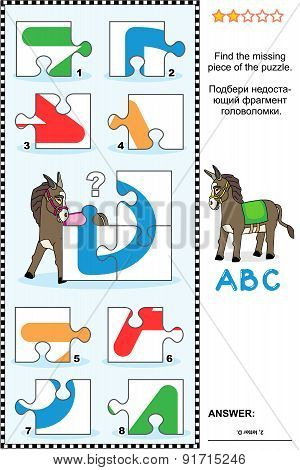 ABC learning educational puzzle with letter DP18777N.eps