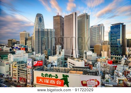 TOKYO - MARCH 15, 2014: The West Shinjuku skyscraper district of Tokyo. The district is the main financial hub of the city.