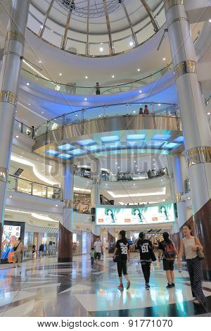 Siam Discovery shopping mall Bangkok
