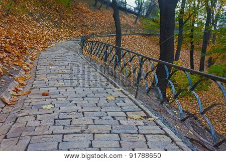 Footpath In Autumn Park. Kiev, Ukraine