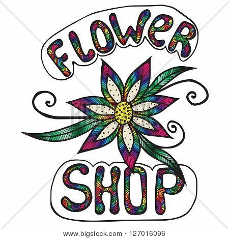 Multicolor inscription flower shop on the white background. The cover of the brochure for florist flower shop wedding magazine or flyer. Brochure with flower logo.