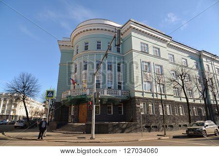 Russia, Yaroslavl-March 29.2016.  Department of Health and Pharmacy  in Yaroslavl region