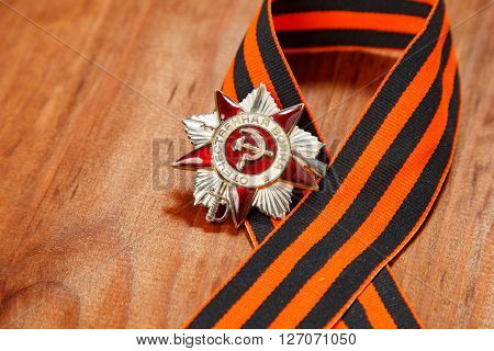 Symbols Of Victory In Great Patriotic War On Wooden