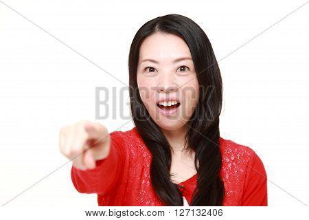 Japanese woman witnessed something on white background