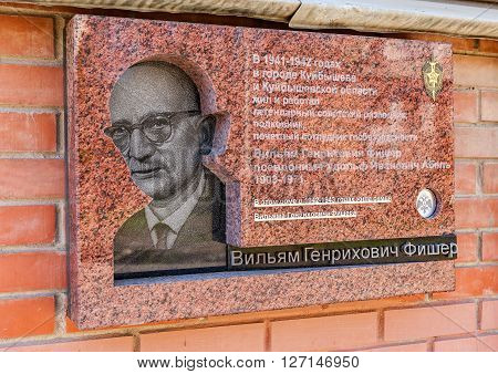 SAMARA RUSSIA - APRIL 24 2016: Memorial plaque dedicated to the Soviet spy Rudolf Abel (Fischer)
