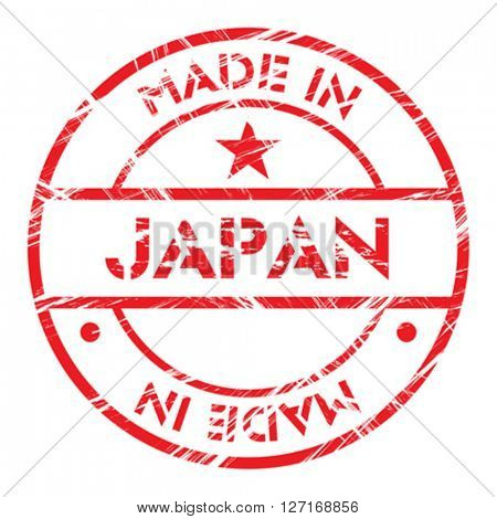 Made in Japan grunge rubber stamp