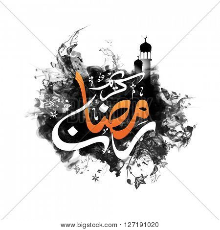 Glossy Arabic Islamic Calligraphy of text Ramadan Kareem on creative floral abstract background for Holy Month of Muslim Community Festival celebration.