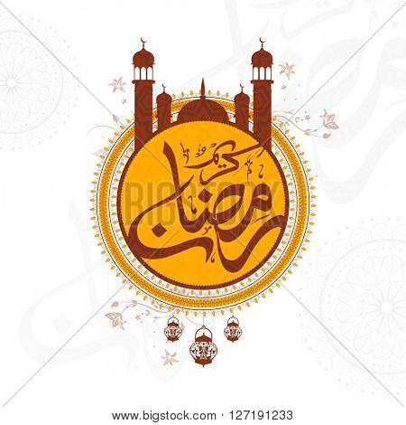 Creative Arabic Islamic Calligraphy of text Ramadan Kareem with Mosque on floral decorated background, Can be used as sticker, tag or label design.