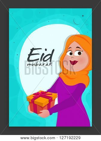 Young Muslim woman holding gift for Eid Festival celebration, Elegant pamphlet, banner or flyer for Islamic Famous Festival celebration.